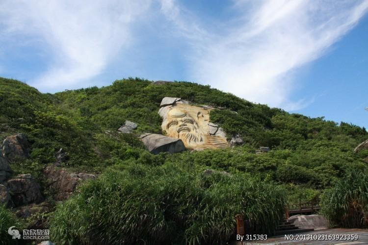 海南大小洞天热带风景