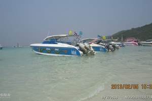 【泰国普吉岛旅游】沈阳普吉岛旅游报价、普吉岛六日游