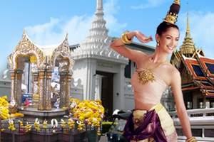 长沙直飞泰国曼谷、芭堤雅6日游(全程0自费,赠送成人夜秀)