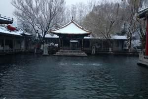 济南趵突泉