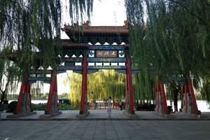 济南 大明湖