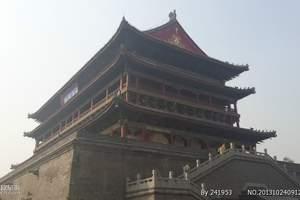 西安去兵马俑、华清池、西线法门寺、乾陵、市内明城墙3天2晚游