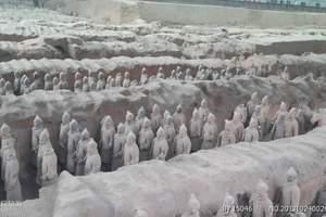 从大连出发到陕西旅游_古都西安、大明宫、兵马俑、华山2飞4日