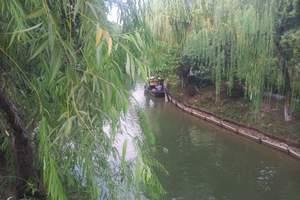 洛阳到华东旅游 苏州、上海、杭州+水乡精华四日游