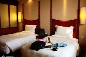 珠海金冠假日酒店商务会议两天