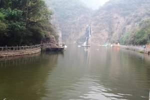 杭州到天目大峡谷一日游(探险+踏青+休闲+烧烧)团体出游