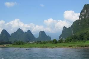 桂林山水双飞五日游 爱尚漓江 高端