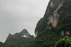 桂林月牙山