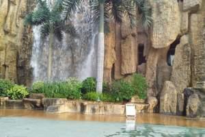 恐龙园水世界