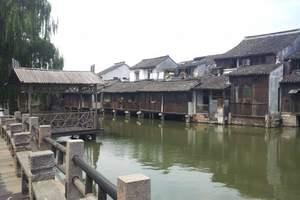 上海出发 苏州乌镇千岛湖三日游 精品三天游 住杭州五星酒店