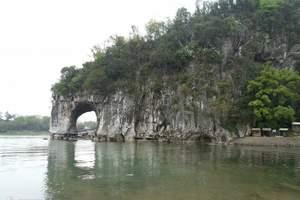 桂林市区景点:象鼻山-伏波山-叠彩山-七星公园-芦笛岩一日游