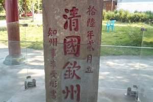 ★★★广西东兴旅游|中越边境旅游,东兴一日游