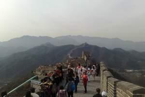 郑州到北京、天津、西柏坡、冉庄地道战单高单动五日游【夕阳红】