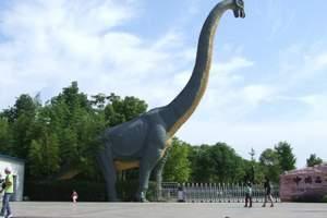 南阳西峡恐龙遗迹园