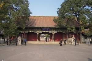 北京到山西旅游:晋祠、平遥古城、乔家大院、常家庄园双高三日游