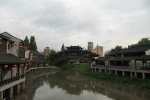 石家庄旅行社推荐春节旅游线路 石家庄到华东五市+扬州双卧七天