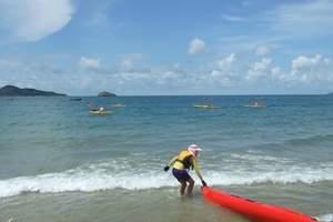 广州佛山出发阳东珍珠湾东平渔港二天沙滩玩水旅游