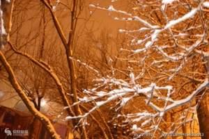 【冰雪长白山】天池、老长影、雾凇、乌拉满族风情5日游