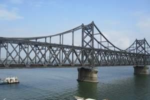 本溪到丹东两日游