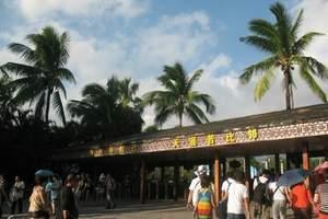 去海南旅游推荐时间_去海南旅游必备物品_海口尊享贵族五日游