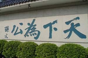 深圳周边旅游|珠海旅游|5.1深圳去珠海旅游|珠海两天游、