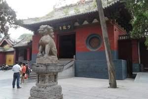 河南旅游·郑州到少林寺、龙门石窟一日游_河南精华一日游线路