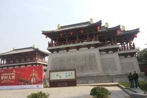 邯郸出发赴西安、兵马俑、华清池火车纯玩四日游