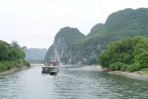 精品桂林三日三晚游|桂林旅游线路|桂林跟团旅游