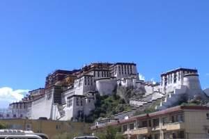 银川去圣境西藏 经典四卧十一日游