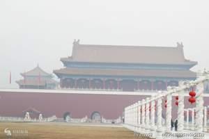 金华市东阳横店影视城景区