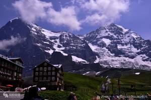 香港到瑞士-德国-法国等六国九日欧洲风情游-欧洲六国旅游价格