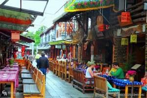 天津到云南旅游、昆明、大理、丽江五星三飞六日游、五星豪华酒店