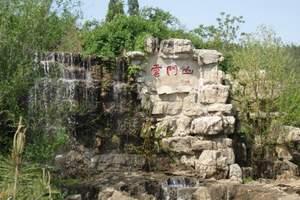 衡阳周边游·广州云门山玻璃桥、水上丹霞竹筏、五星酒店品质2天
