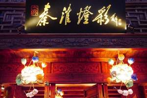 a南京扬州苏州三日游-南京扬州苏州旅游 (南京出发)