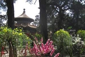 西安组团到北京旅游价格 青旅 313故宫、长城、单飞卧六日