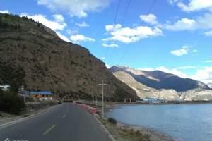 大连到西藏旅游_西藏全景游拉萨布达拉宫14日游
