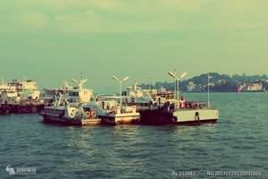 厦门鼓浪屿-日月谷温泉-3日游