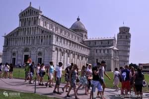 王牌法意瑞 3国13日游、暑期欧洲旅游推荐路线、一价全含