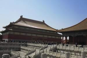 洛阳到北京旅游团经典5日游 洛阳到北京超值无忧纯玩5日游