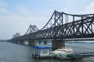 丹东中朝边境鸭绿江一日游|丹东都有什么玩的|丹东旅游攻略