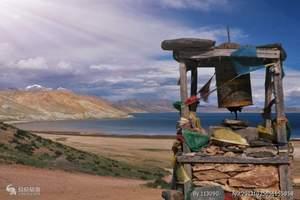 呼和浩特-包头到西藏旅游价格攻略_全景纯玩_去卧回飞12天