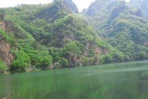 长春到关门山旅游 长春到关门山+本溪水洞汽车两日游 新品推荐