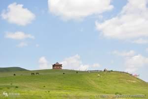 呼伦贝尔大草原-阿尔山-满洲里口岸双卧6日纯玩游