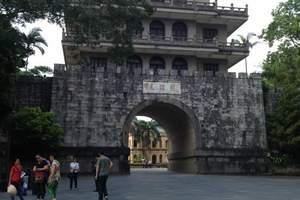 南宁到越南下龙湾、河内四日游多少钱