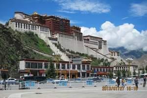【全陪品质】洛阳到西藏拉萨 布达拉宫林芝 纳木错 双卧11日