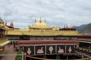 济南到青海+西藏拉萨布达拉宫+雅鲁藏布江【四飞+单卧】8日游