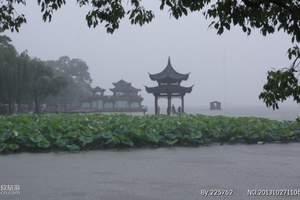 宁波到杭州西湖一日游天天发团_到杭州旅游_西湖旅游