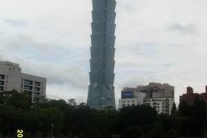 西安到台湾旅游 台湾经典环岛直飞品质8日游