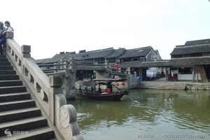 济南去华东旅游团_济南去华东五市五日游_济南去华东旅游线路