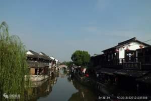 西安到华东五市旅游 华东五市双飞6日|游江南水乡、赏西湖美景